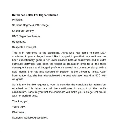 letter of recommendation for higher studies letters font