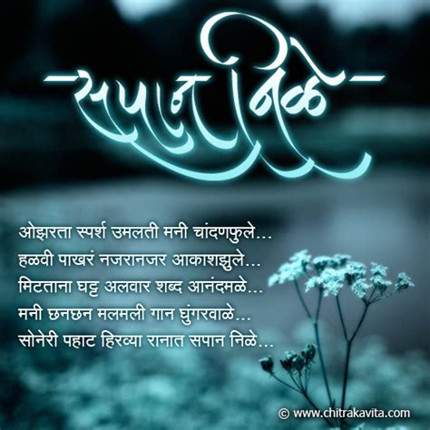 images of love in marathi definition of love in marathi driverlayer search engine