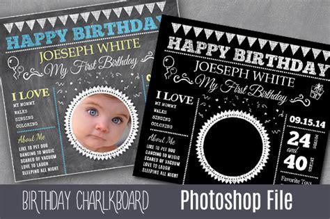 gimp birthday card template free template chalkboard birthday gimp 187 designtube