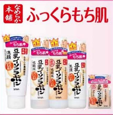 Haba Silky Lather Soap 80g sana tokiwa japan nameraka honpo soy milk isoflavone
