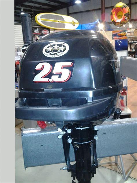 Suzuki Outboard Dealers Ontario Suzuki Df2 5 2016 New Outboard For Sale In Ayr Ontario