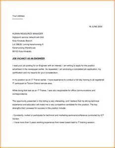 Business Letter Apply For Job formal letter apply for a job example attendance sheet download