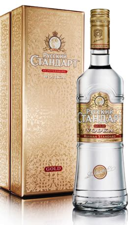 The Launch Of Premium Vodka by Dowd S Spirits Notebook Top Russian Premium Vodka U S Bound