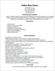 resume as a sales associate in store