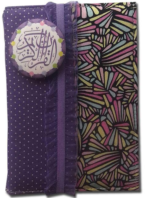 Al Quran Madina Safana Rainbow cover zafira 08 jual quran murah