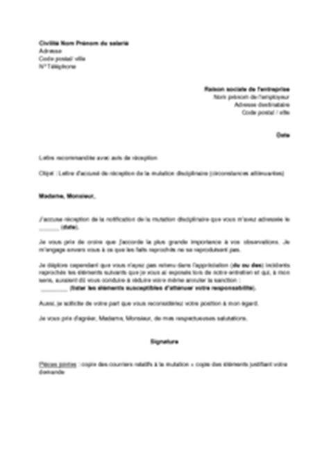 Procès Verbal De Réception De Travaux Modèle Word sle cover letter modele de lettre accuse de reception