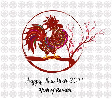 japanese new year card template 2017 carte de voeux de bonne 233 e 2017 c 233 l 233 bration nouvel an
