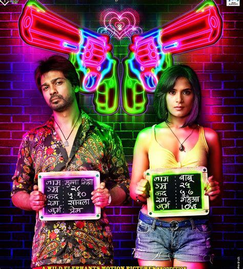 richa chadda new movie richa chadda nikhil dwivedi tamanchey movie new poster