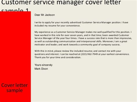 Customer Care Executive Cover Letter by Customer Service Manager Cover Letter