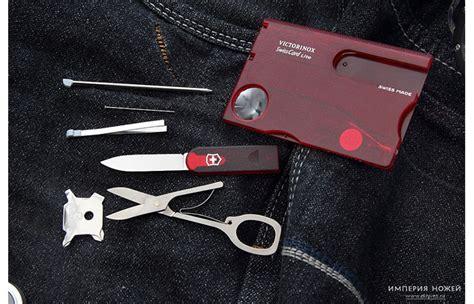swiss card victorinox swisscard lite pocket tool