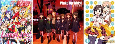 anime  idols  chosen   internet