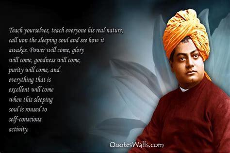 swami vivekananda hd wallpapers  quotes gallery