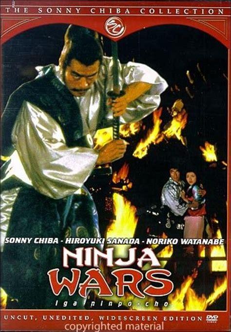 film ninja wars sonny chiba collection ninja wars 1982 on movie
