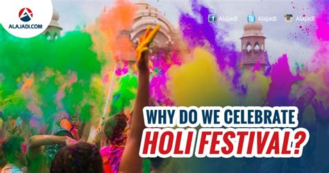 why do we celebrate 187 holi why we celebrate holi festival in india