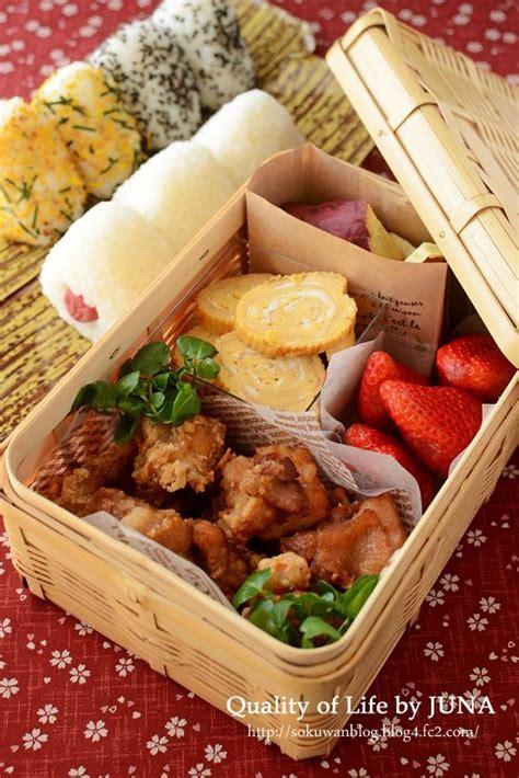 Egg Roll Bento Frozen Foods japanese picnic bento lunchbox onigiri rice balls karaage fried chicken tamagoyaki egg roll