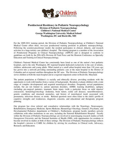 Motivation Letter Neuropsychology Neuropsychology Externship