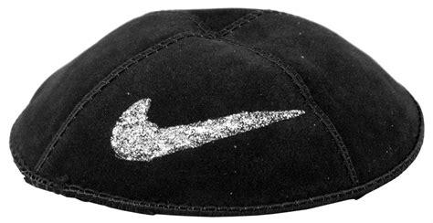 Nike Suede Yarmulke