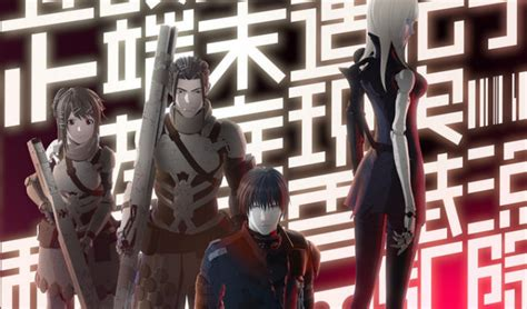 film semi netflix blame anime film gets new visual teaser trailer anime