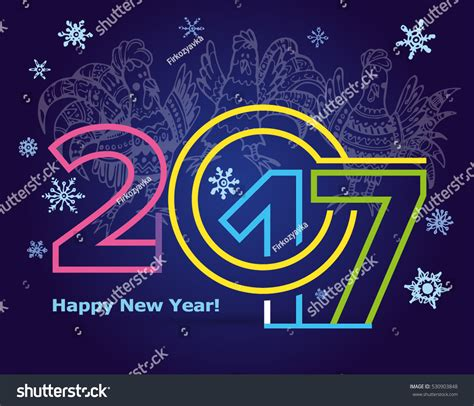 happy new year text vector happy new year 2017 text design vector 530903848