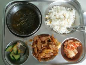 Lunch In File A South Korean School Lunch Jpg