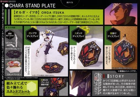 Bandai Chara Stand Plate 1 character stand plate iron blooded orphans 02 orga