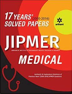 reference book for jipmer jipmer reference books 2017 study materials mbbs