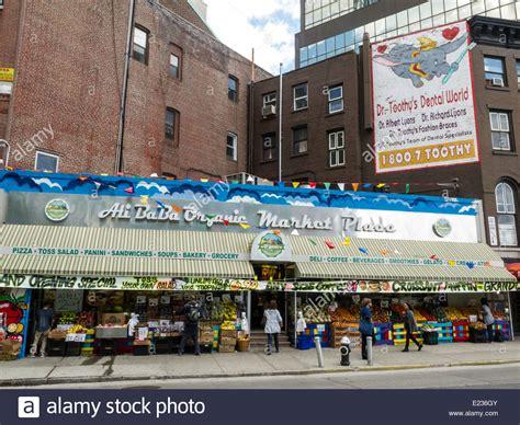 alibaba nyc ali baba organic market place chinatown nyc usa stock