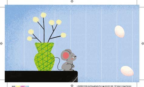 Le Petit Cochon Pendu Au Plafond by Casterman Un Petit Cochon Pendu Au Plafond