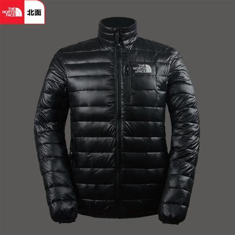 jacket sportswear on aliexpress