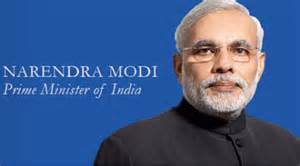 pmo website updated within minutes of swearing in