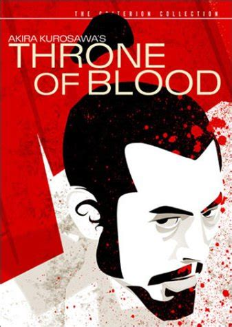 throne of blood 1957 remastered