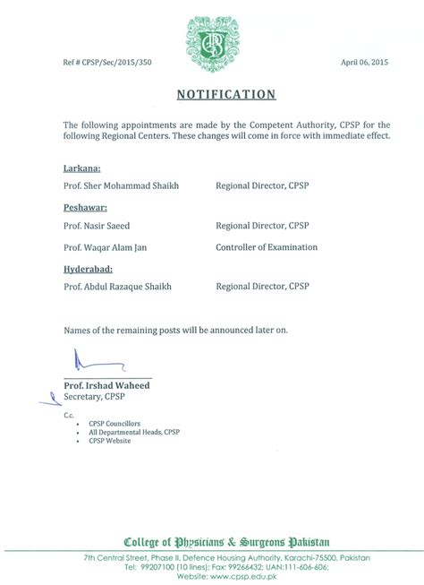 Pakistan Embassy Authority Letter Sle Of Authorization Letter To Collect Bank Statement Cover Letter Templates