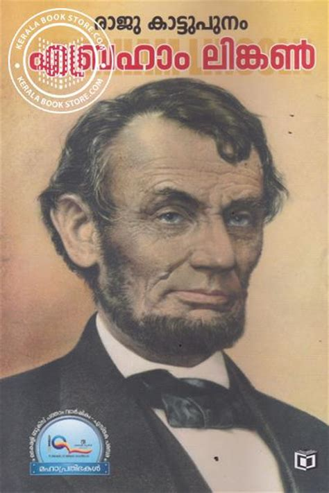 biography of abraham lincoln in malayalam buy the book abraham lincoln written by raju kattupunam in