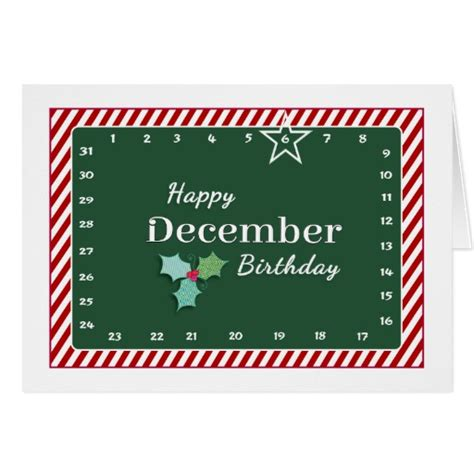 December Birthday Cards Interactive Move The Star December Birthday Card Zazzle