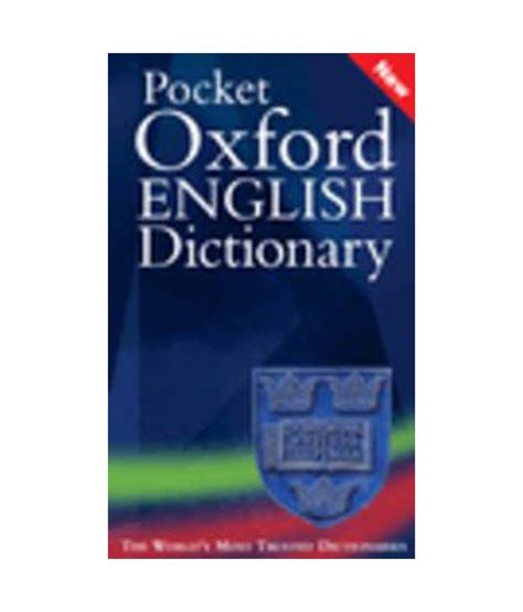 pocket oxford english dictionary pocket oxford english dictionary buy pocket oxford english dictionary online at low price in