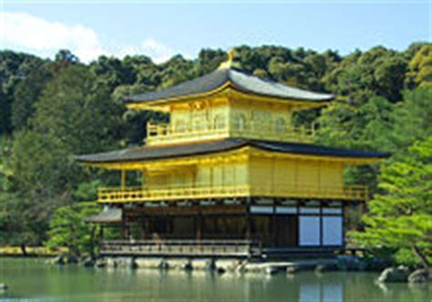 traditional japanese house name arquitectura japonesa la enciclopedia libre