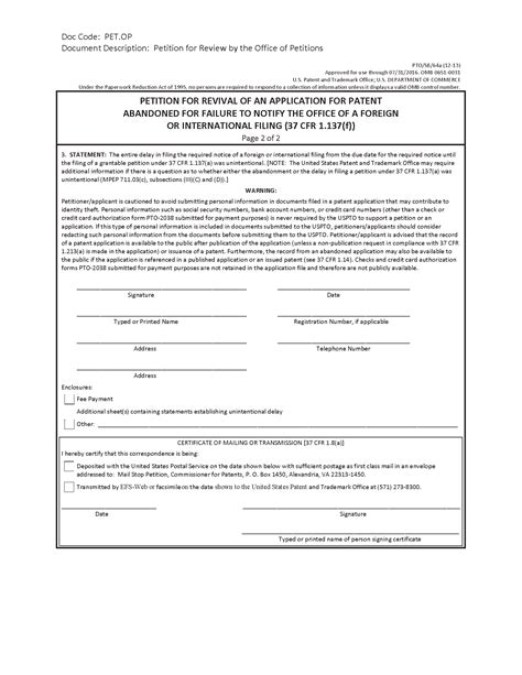 Late Withdrawal Petition Letter Yorku 711 Abandonment Of Patent Application