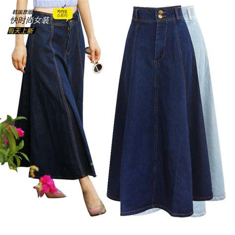 denim a line skirt dress