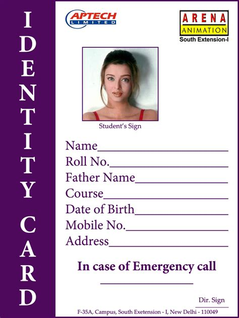 make a student id card mbrk graphix design