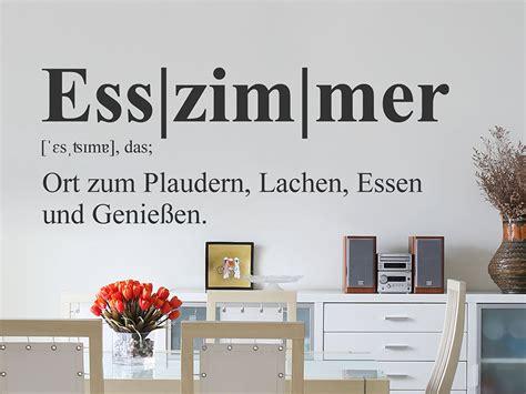 Rotes Leder Esszimmer Stühle by Dekor Klein Esszimmer