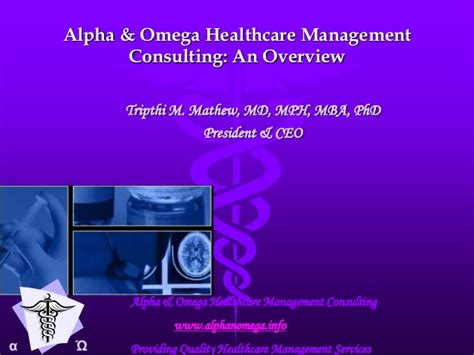 Mba Healthcare Consulting by Alpha Omega Healthcare Management Consulting An Overview