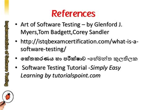 tutorialspoint gate implementation of software testing