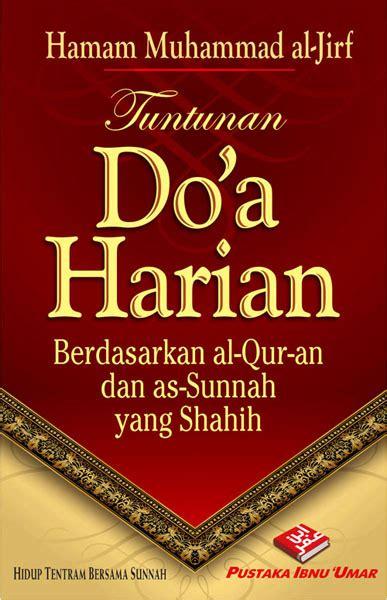 Mengatur Waktu Di Bulan Ramadhan Saku Oleh Piu pustaka ibnu umar kode 118 buku saku tuntunan do a harian