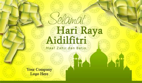 hari raya puasa hari raya aidilfitri wonderful malaysia corporate egreeting cards for hari raya puasa aidilfitri