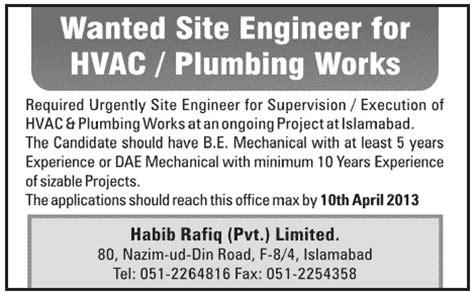 hvac plumbing site engineer job in islamabad 2013 at