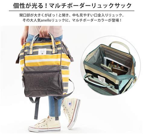 Tas Wanita Handbag Dgn Stripe Fashion 937 anello tas ransel stripe series size l orange jakartanotebook