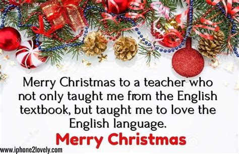 christmas quotes  teachers christmas card messages christmas messages merry christmas quotes