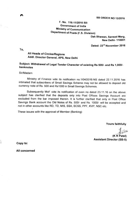 Nsc Withdrawal Letter Kalahandi Post