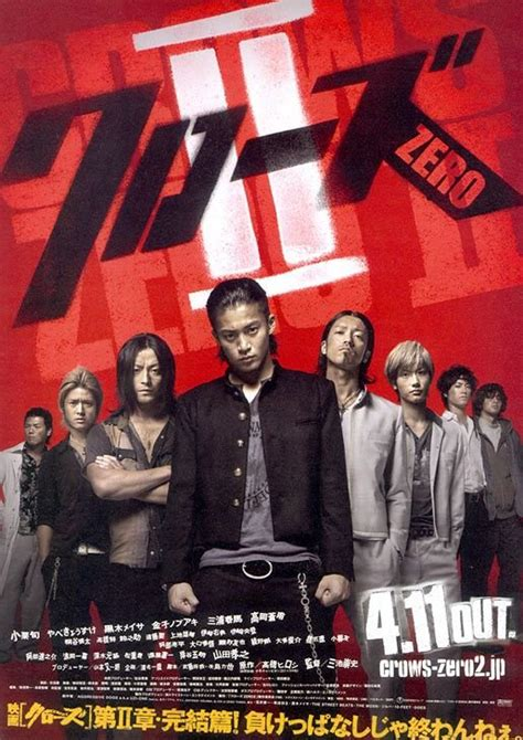 film genji part 1 热血高校2小栗旬