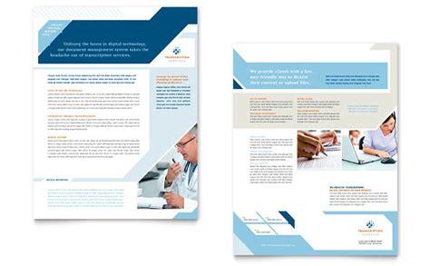 Medical Transcription Datasheet Template Design Transcription Website Templates